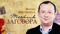 Некоторые частности о непричастности Саакашвили к взрыву в Домодедово