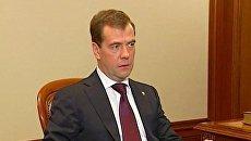 Медведев благодарен спасателям, вытащившим всех россиян из Ливии