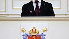 Выступление Дмитрия Медведева на пленарном заседании научно-практической конференции Великие реформы и модернизация России
