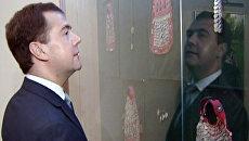 Медведев в башкирском музее увидел, какая красота требует жертв