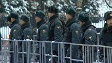 Тысячи милиционеров оцепили Манежную площадь