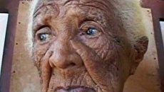 Жительница Кубы отпраздновала 126-й день рождения