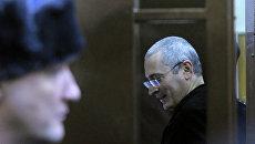 Оглашение приговора Михалу Ходорковскому и Платону Лебедеву