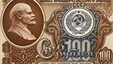 Денежные реформы в России