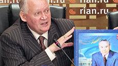 Книга о Назарбаеве – это шедевр - Солозобов о проекте РИА Новости