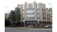 Кунцевский суд. Архив