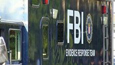 Федеральное бюро расследований (ФБР) США. Архивное фото
