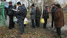 Лица без определенного места жительства участвуют во всероссийской переписи населения