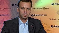 Дворкович: приватизация в России должна привлечь инвесторов
