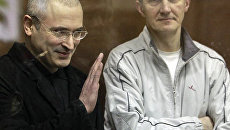 Ходорковский и Лебедев в зале суда улыбались журналистам