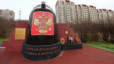 Памятник Морякам-подводникам, погибшим в мирное время, архивное фото