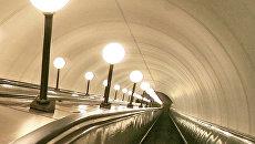 Эскалатор метрополитена