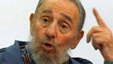 Фидель Кастро впервые выступил в прямом эфире после четырехлетнего перерыва