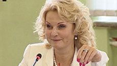 Голикова рассказала, когда в РФ появится запись к врачу через Интернет