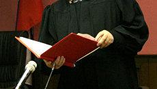 Судья. Архив
