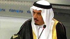 Делегация Консультативного Совета (Меджлиса Шура) Королевства Саудовская Аравия в Москве