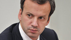 Аркадий Дворкович. Архив