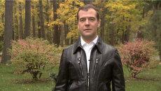 Медведев в видеоблоге призвал россиян поддержать борьбу с курением