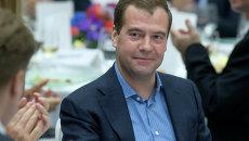 Д.Медведев на выездном заседании Всемирного экономического форума