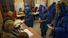 Выборы в Качановской колонии в Харькове