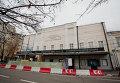 Театр имени Пушкина на Тверском бульваре