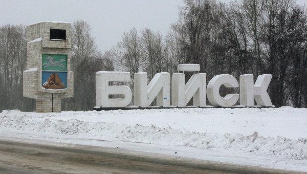 Бийск. Архивное фото