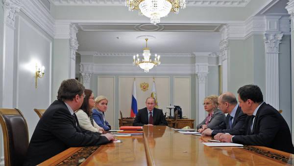 В.Путин провел совещание по вопросам развития пенсионной системы
