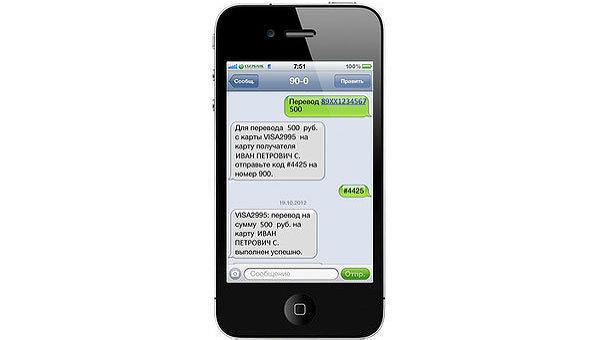 перевод денег по смс сбербанк