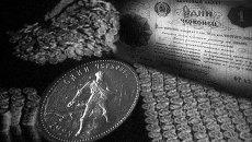 Реформа 1922 года: золотой червонец вместо обесцененных рублей