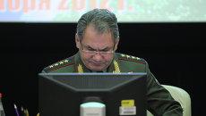 Сергей Шойгу провел заседание коллегии Минобороны