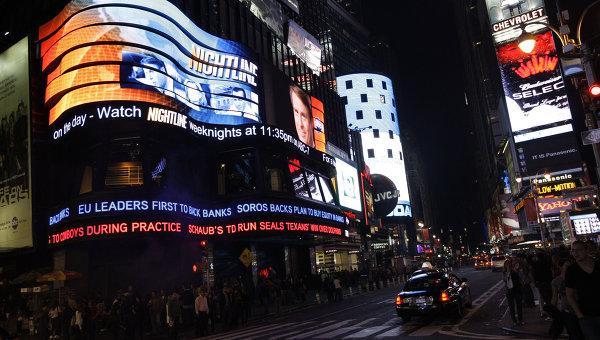 Площадь Тайм-сквер и улица Бродвей в Нью-Йорке. Архивное фото