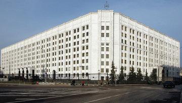 Министерство обороны Российской Федерации. Архив