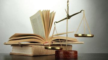 Правосудие. Архивное фото