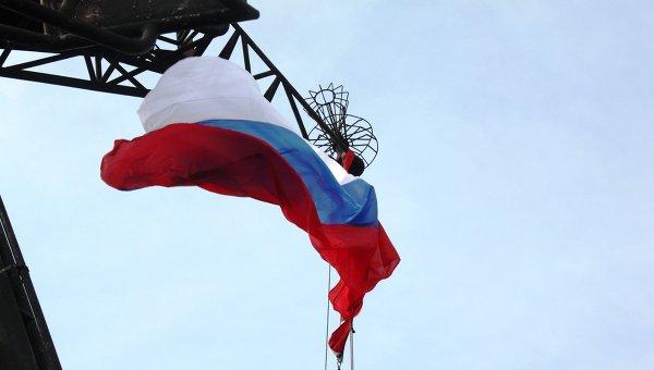 Российский корабль. Архивное фото
