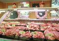 Продажа продажу мяса и мясных продуктов в гипермаркете