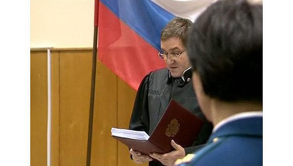 Оглашение приговора по делу Михаила Ходорковского и Платона Лебедева