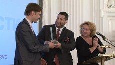 РИА Новости наградили за инновации в сфере корпоративной культуры
