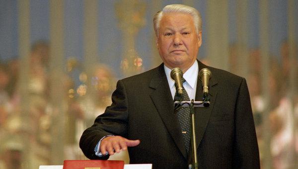 Борис Ельцин во время принятия присяги. Архивное фото
