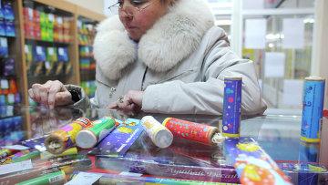 Продажа пиротехники в Москве. Архивное фото