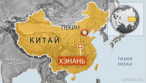 Провинция Хэнань в Китае