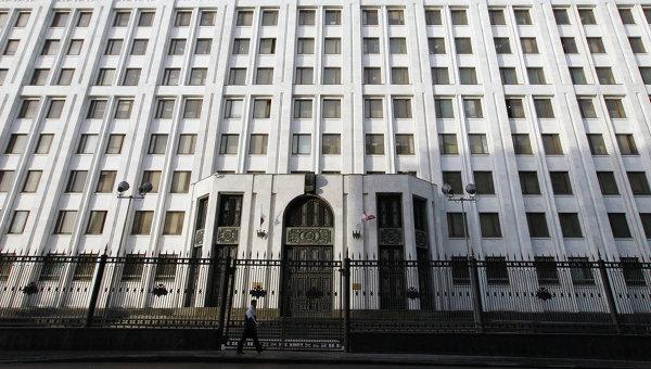 Здание Министерства обороны Российской Федерации