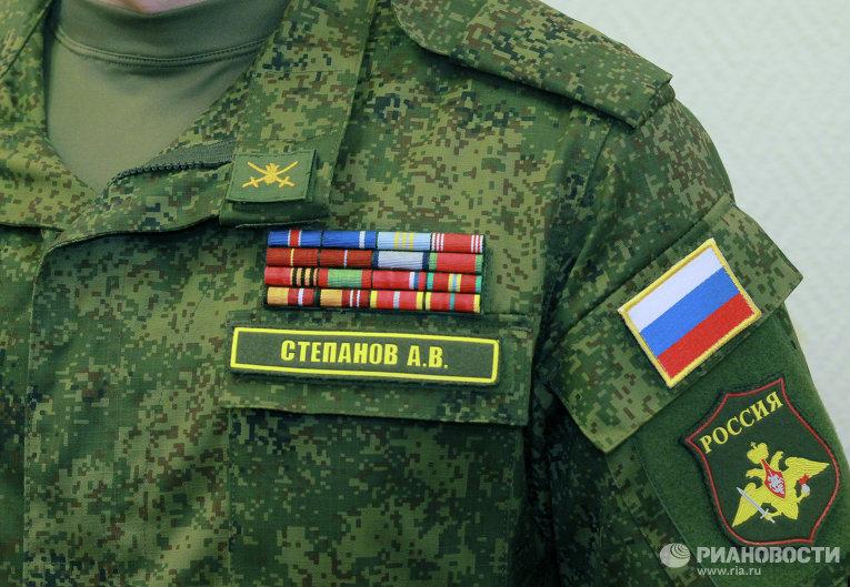 образец формы военнослужащих 2014
