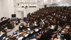 Заседание Совета Федерации Федерального Собрания РФ. Архив