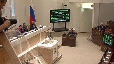 Как голосовали сенаторы за закон Димы Яковлева