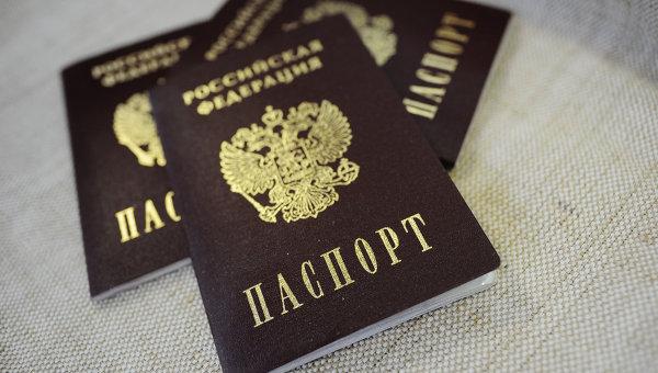Российский паспорт. Архивное фото