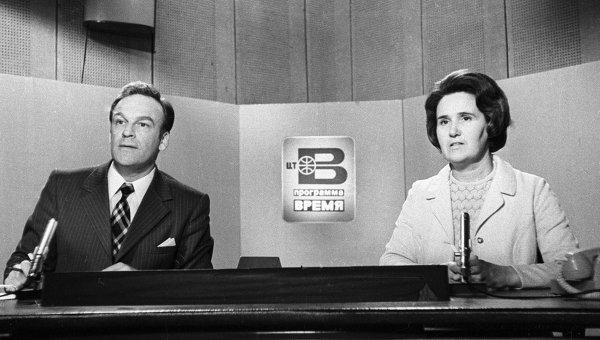 Нонна Бодрова - диктор Центрального Телевидения СССР, была ведущей информационной программы Время