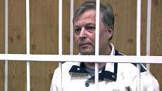 Арест нового подозреваемого по делу о хищениях в Оборонсервисе