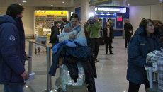 Доставленные самолетами МЧС в Москву россияне объяснили, почему покинули Сирию