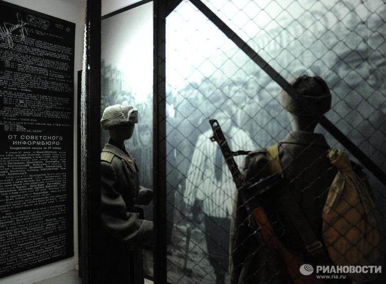 Обновленная российская экспозиции в музее Освенцима