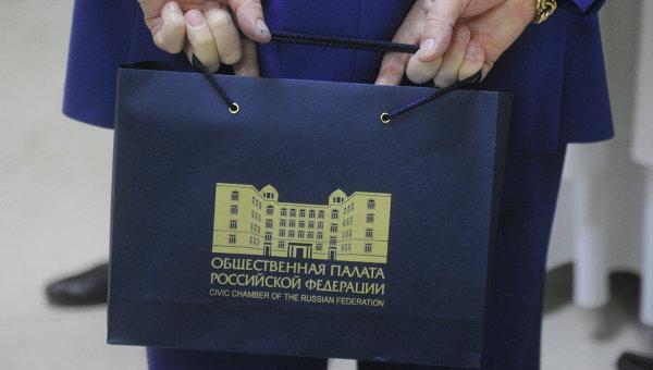 ОП РФ откроет горячую линию по профилактике нарушений детского отдыха